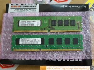 DDR4_2